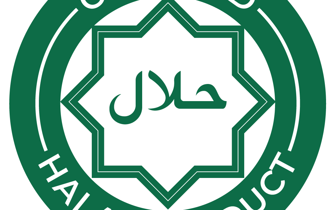 Certified Halal Logo