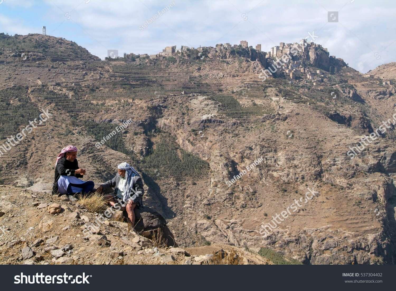 The Tribes of Yemen